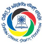 Савез за школски спорт Србије